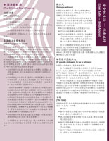 Criminal Court Process (Chinese(Simplifed))
