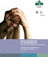 Separation Agreements: Your Right to Fairness (Tagalog)